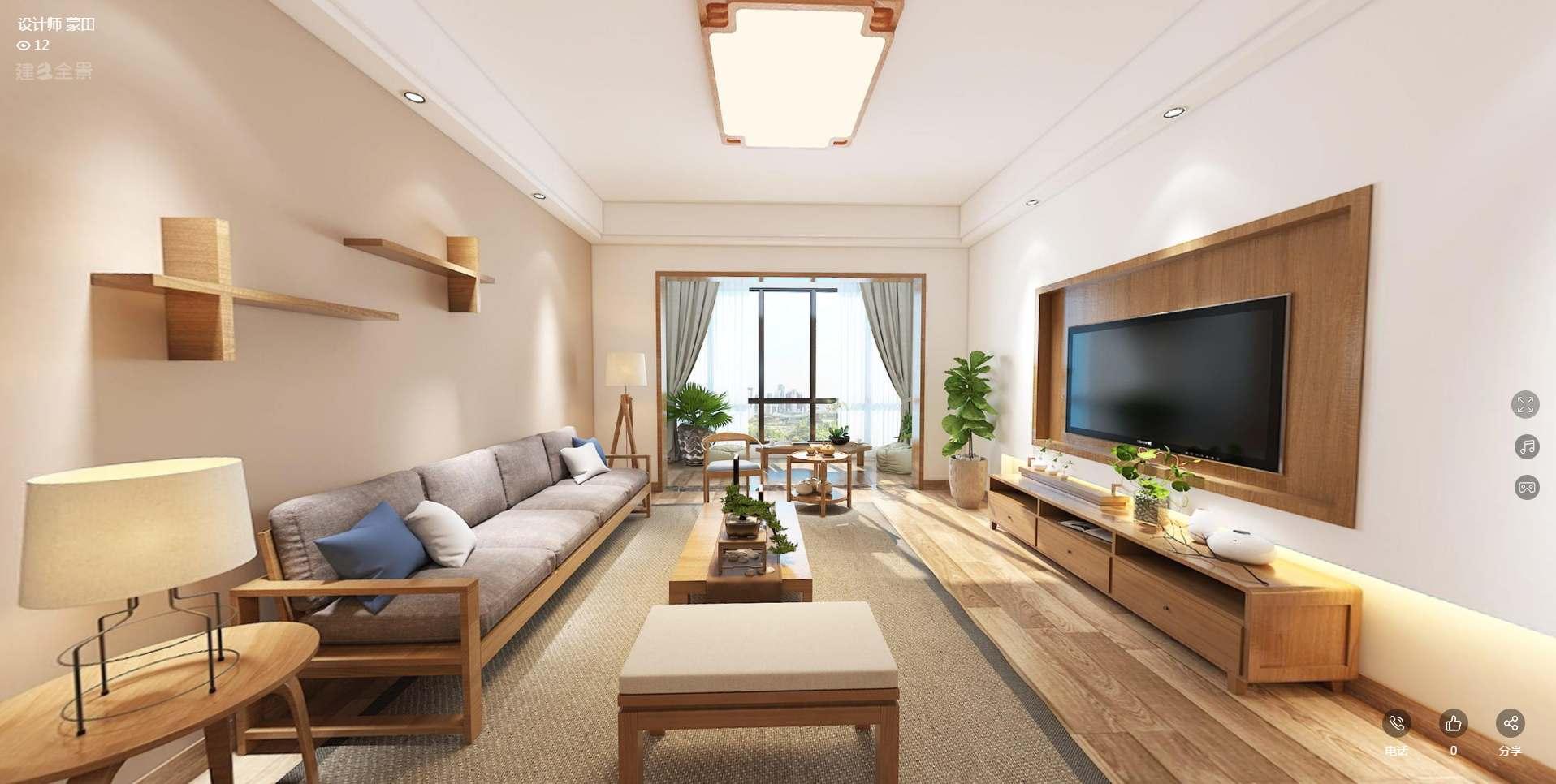 龙光玖龙台—日式风格—150000